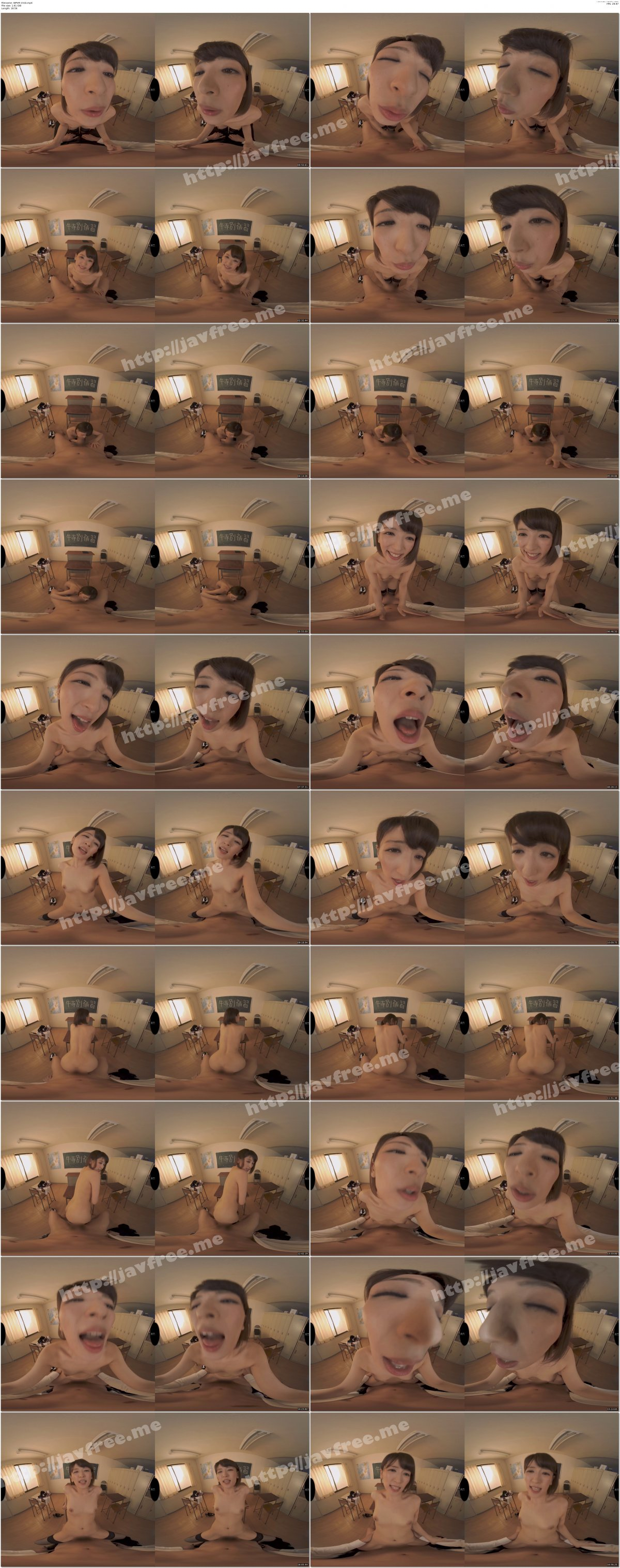 [WPVR-151] 【VR】接吻しまくり淫口よだれ女教師 紗々原ゆり - image WPVR-151b on https://javfree.me