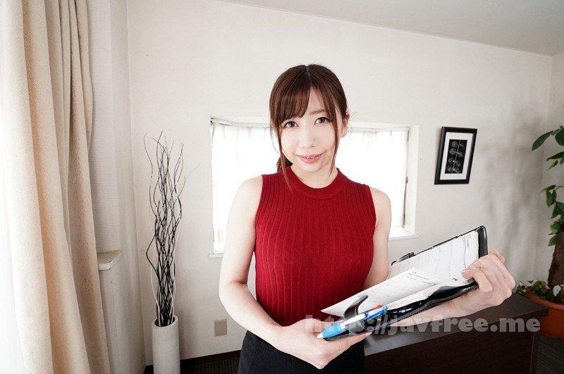 [WPVR-175] 【VR】接吻しまくり淫口よだれ秘書 大浦真奈美
