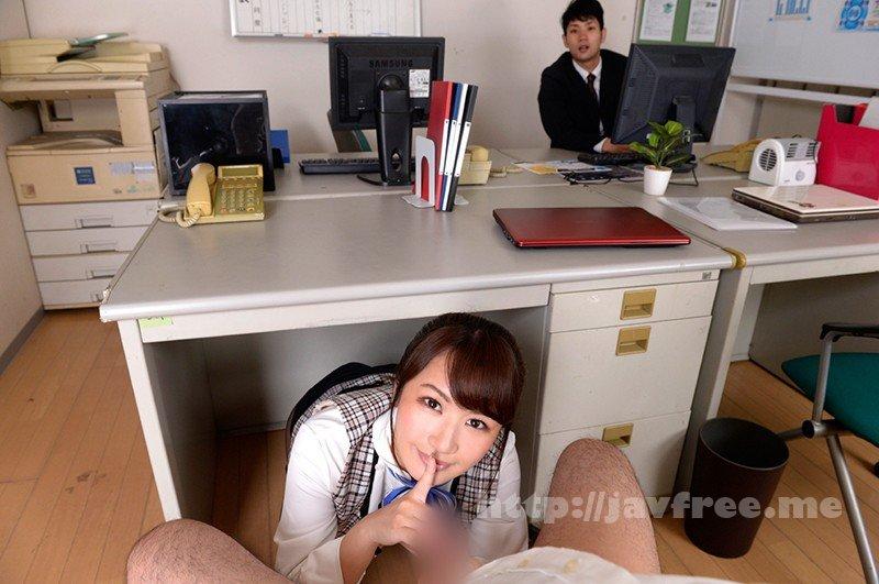 [WPVR-222] 【VR】接吻しまくり淫口よだれOL 如月夏希 - image WPVR-222-12 on https://javfree.me
