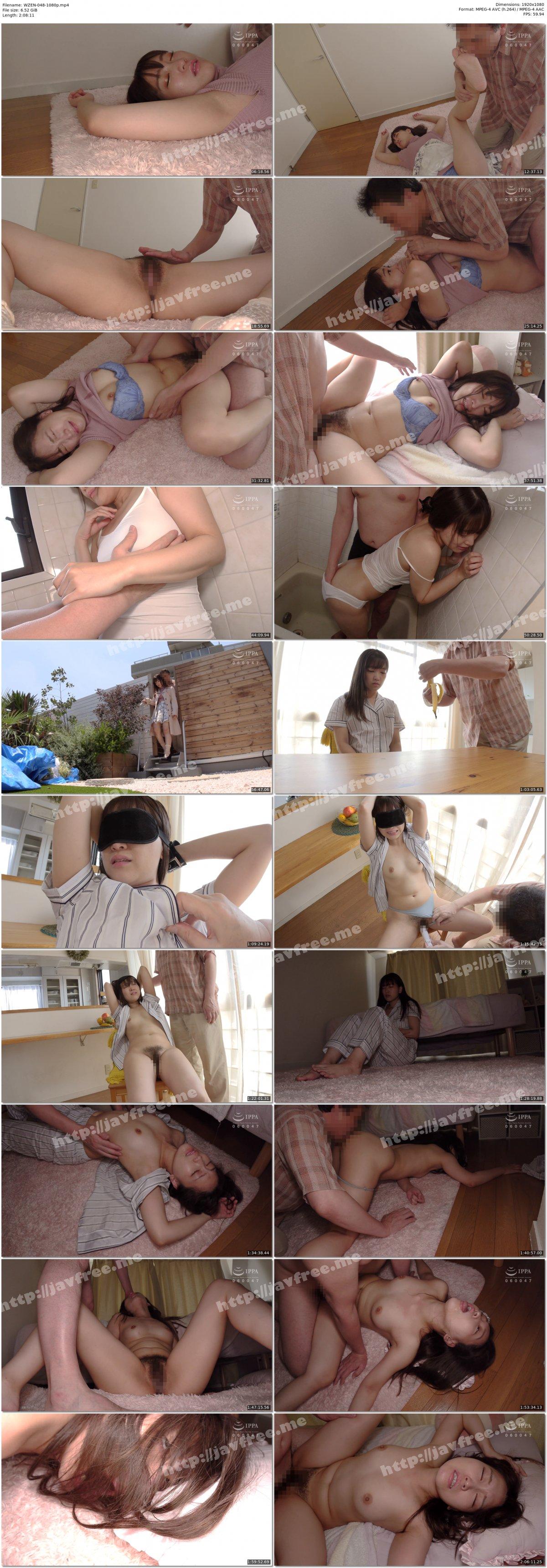 [HD][WZEN-048] 発禁 01 製薬会社OL 美佳(27) - image WZEN-048-1080p on https://javfree.me