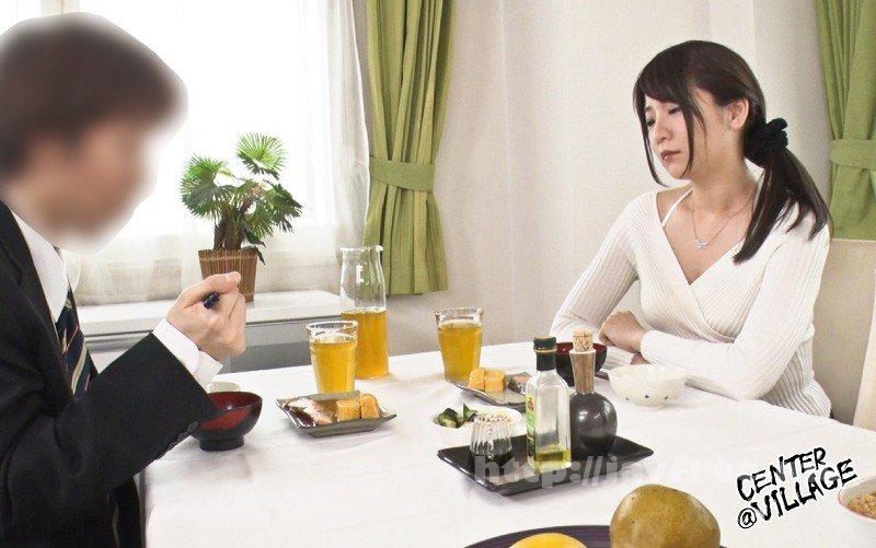 [HD][DV-1484] 結婚式輪姦 狂い咲きバージンロード 辰巳ゆい - image XMOM-08-1 on https://javfree.me
