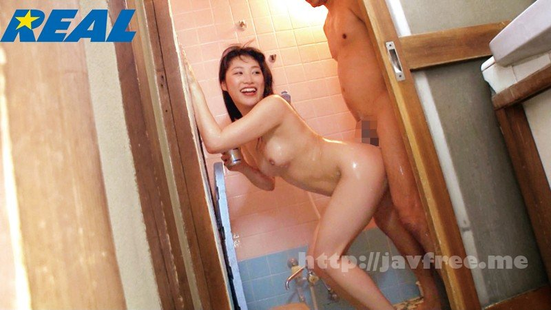 [XRW-361] 超・絶頂 春原未来 - image XRW-361-8 on https://javfree.me