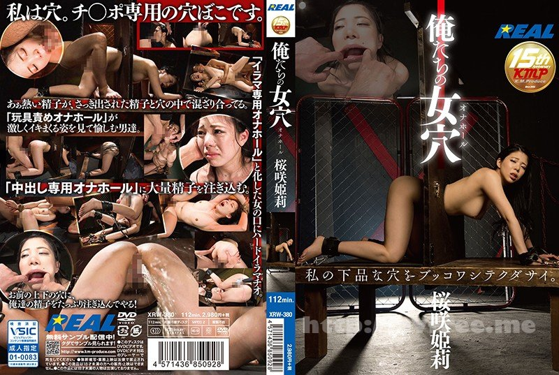 [IDRK-002] 美人すぎる男根アクメ女子AV出演2 舞野あいか - image XRW-380 on http://javcc.com