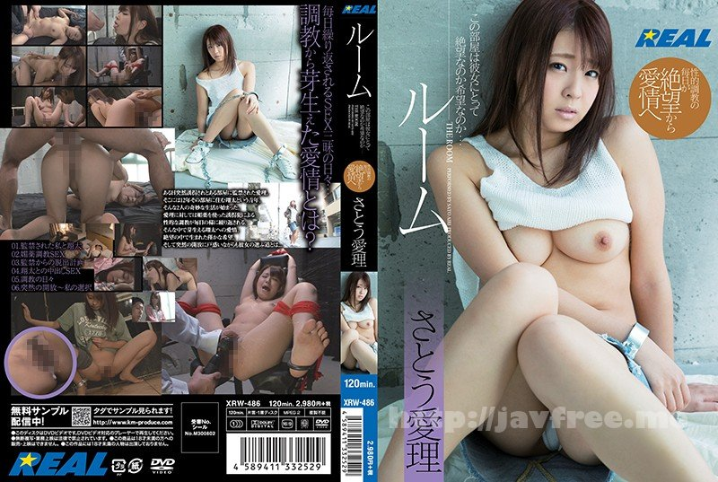 [HD][XRW-486] ルーム さとう愛理