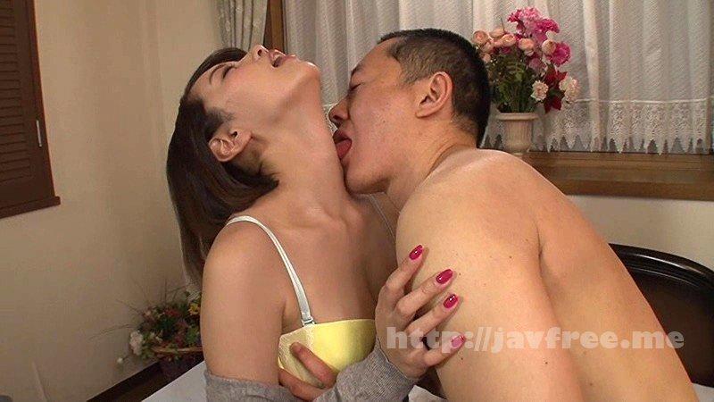 [HD][XRW-663] 元カレに抱かれて…昔のオトコに疼く若妻 美咲かんな - image XRW-663-11 on https://javfree.me