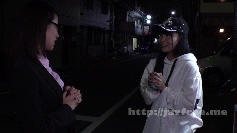 [HD][XRW-826] 彼氏と喧嘩してご近所のお姉さんに相談してからの4日間 枢木あおい・美咲かんな