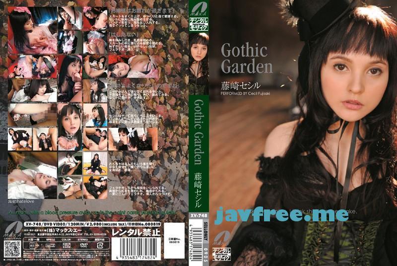 [XV-748] Gothic Garden 藤崎セシル - image XV-748 on https://javfree.me