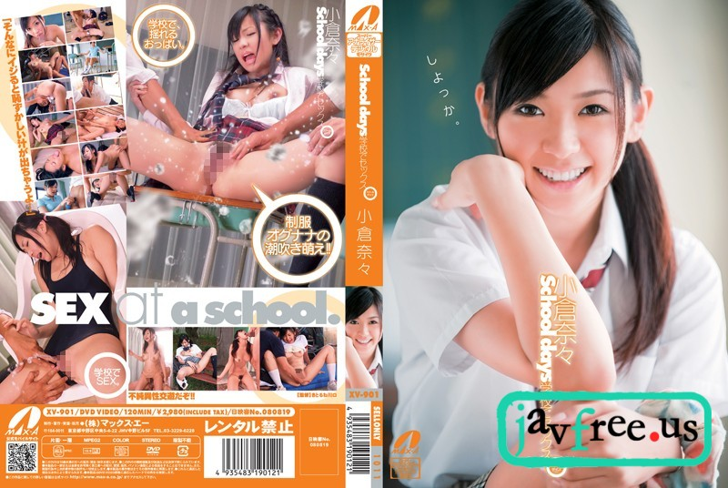 [XV-901] School days 小倉奈奈 - image XV-901 on https://javfree.me
