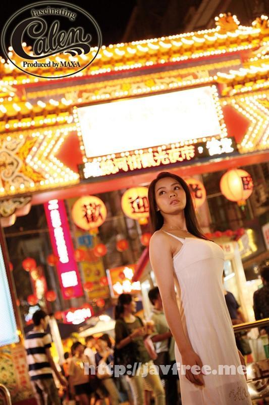 [XVSR-004] 官能小説 紅いフォルモサ〜美麗島〜 風間萌衣 - image XVSR-004-1 on https://javfree.me