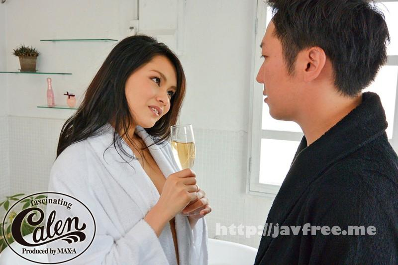 [XVSR 032] HONEY TRAP 裏切りは女のアクセサリー◆ 風間萌衣 風間萌衣 XVSR