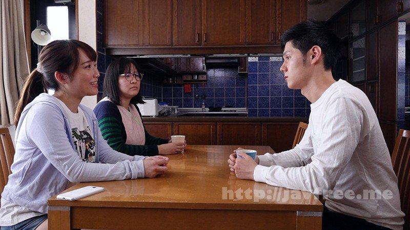 [HD][XVSR-581] 幼馴染みの恋 ~婚約者から略奪中出しSEX~ 倉多まお - image XVSR-581-1 on https://javfree.me