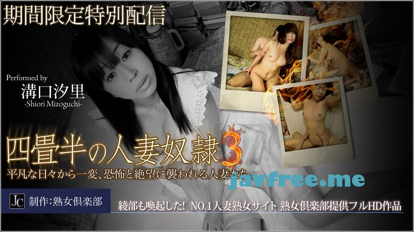 XXX-AV 20614 エピソード3:監禁凌辱で開花した性、汐里の場合 後編 fullHD - image XXXAV-20614 on https://javfree.me