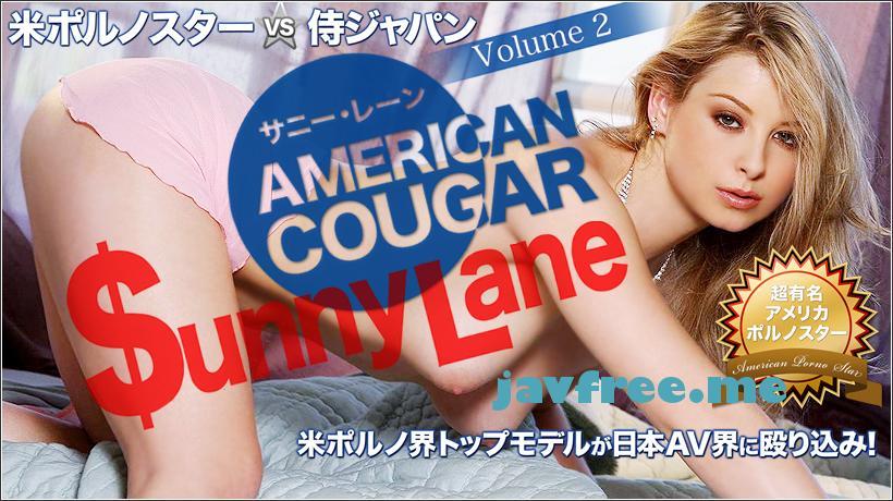 XXX AV 20848 米ポルノスターSunny Lane VS 侍ジャパン2 フルハイビジョン PART1 XXX AV Sunny Lane