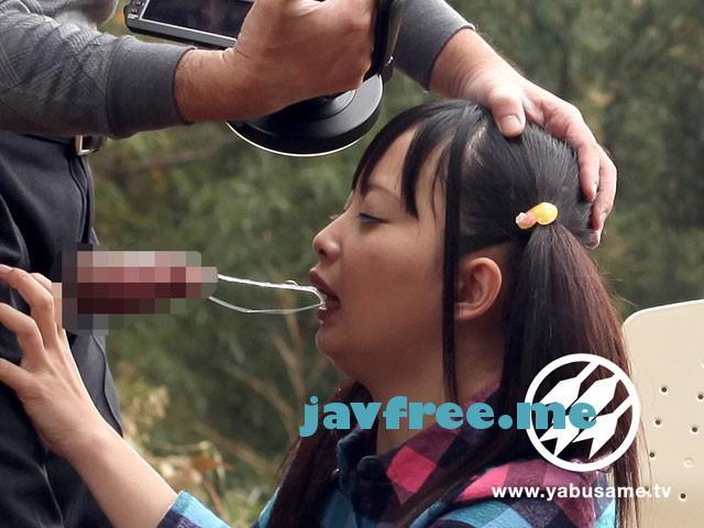 [YAG 067] 父娘ロ●ータ野外調教 つむぎ(仮名) YAG