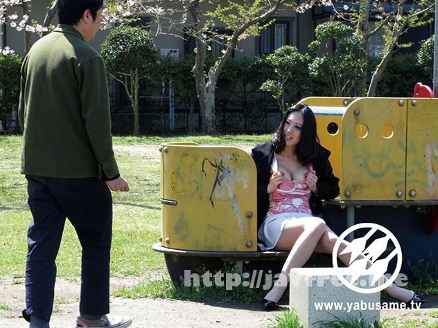 [YAG 105] 露出人妻リアル SHUNサン 美澄しゅん YAG