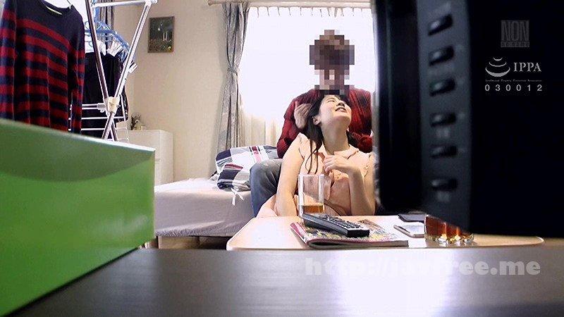 [HD][YAL-097] 友カノの寝取り顔を黙って売ってます 河原かえで