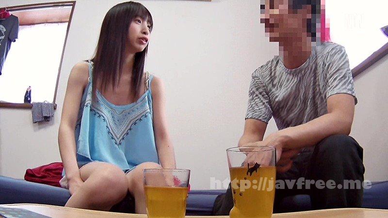 [HD][YAL-131] 友カノの寝取り顔を黙って売ってます 冬愛ことね - image YAL-131-1 on https://javfree.me