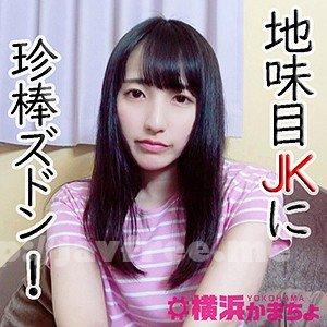 [HD][YKMC-031] あいこ - image YKMC-031 on https://javfree.me