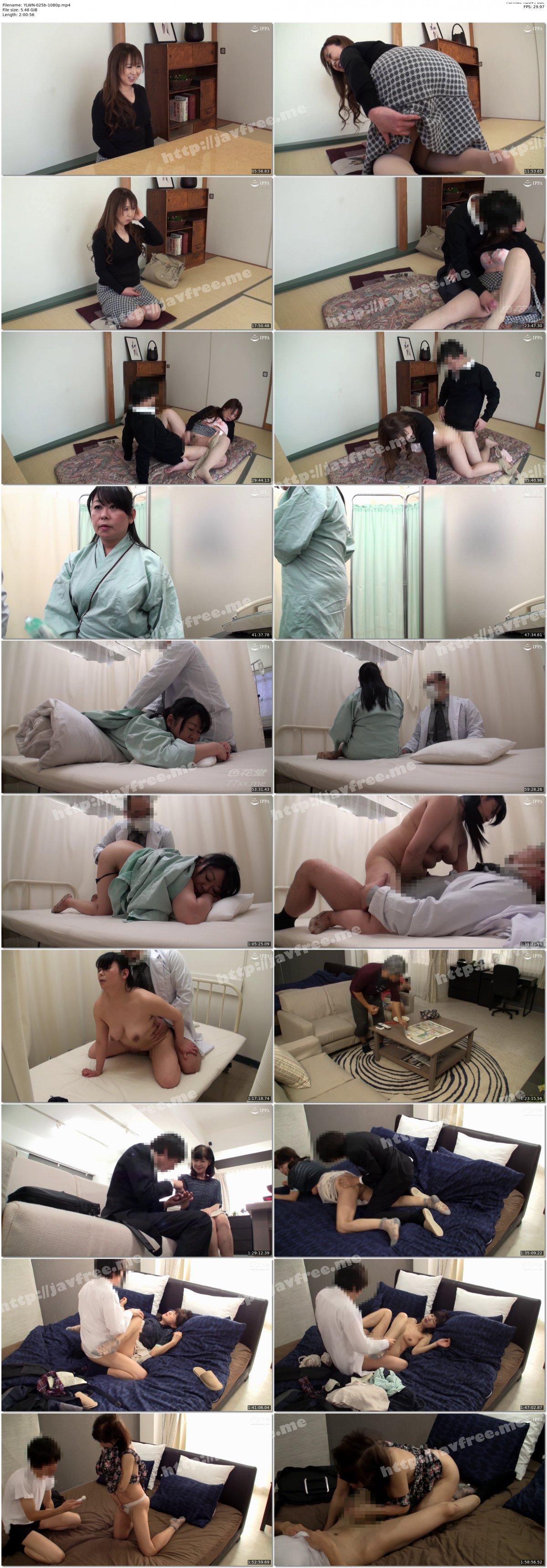 [HD][YLWN-025] 投稿!自分の妻をだまして他人に寝取らせる猥褻映像4時間 - image YLWN-025b-1080p on https://javfree.me