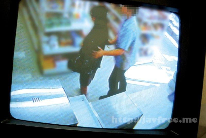 [HD][VEMA-135] SEXYランジェリー訪問販売員の猥褻中出しセールス術 美園和花 - image YLWN-098-10 on https://javfree.me