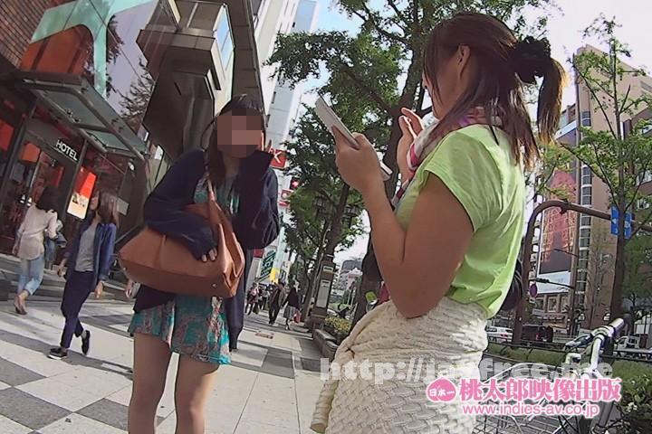 [YMDD 065] フタナリ 3 ニューハーフが街角素人ナンパ! 桜ノ宮てんま Ren. YMDD