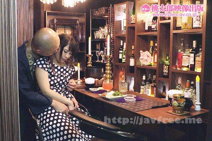[YMDD-111] 坊主バー セクシー女優の駆け込み寺 佳苗るか - image YMDD-111-12 on https://javfree.me