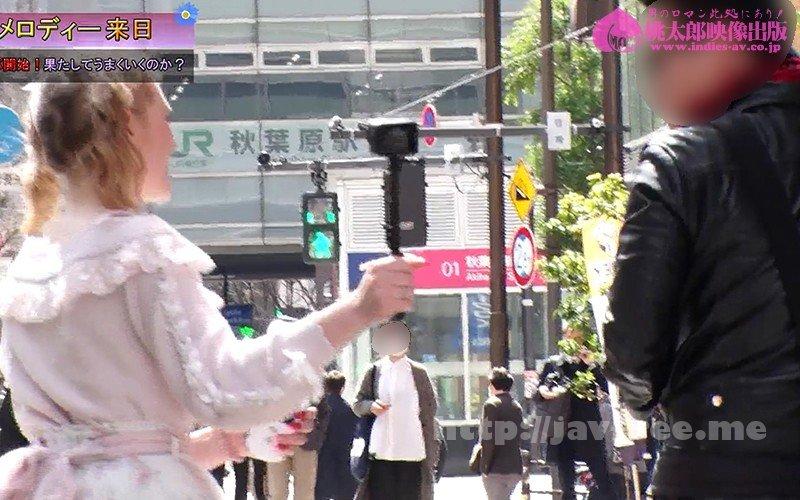 [HD][YMDD-194] 【専属】メロディー・雛・マークス ニッポンのおもてなし第3弾 東京逆ナンパ編