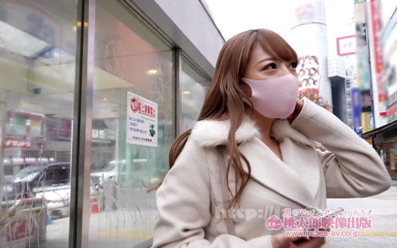 [HD][YMDD-225] 街角スナップ #東京マスク美女 ~マスク美人は本当に美人なのかを検証する~ - image YMDD-225-1 on https://javfree.me