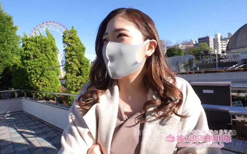 [HD][YMDD-225] 街角スナップ #東京マスク美女 ~マスク美人は本当に美人なのかを検証する~ - image YMDD-225-11 on https://javfree.me