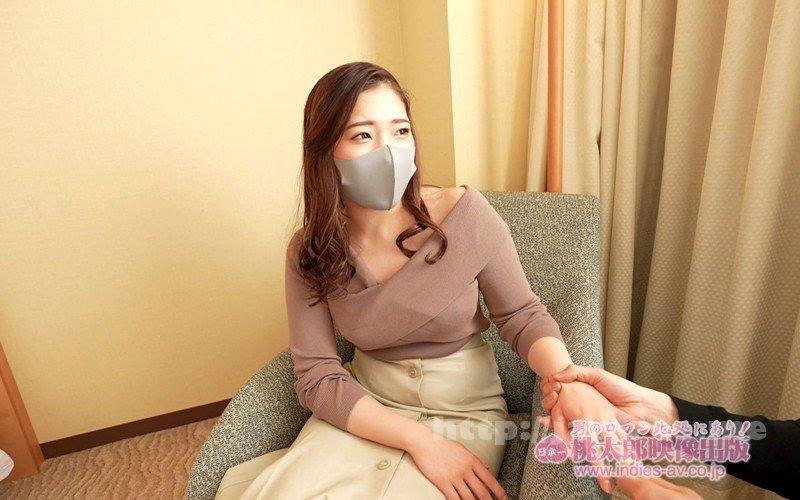 [HD][YMDD-225] 街角スナップ #東京マスク美女 ~マスク美人は本当に美人なのかを検証する~ - image YMDD-225-12 on https://javfree.me