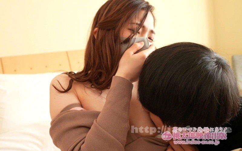 [HD][YMDD-225] 街角スナップ #東京マスク美女 ~マスク美人は本当に美人なのかを検証する~ - image YMDD-225-13 on https://javfree.me