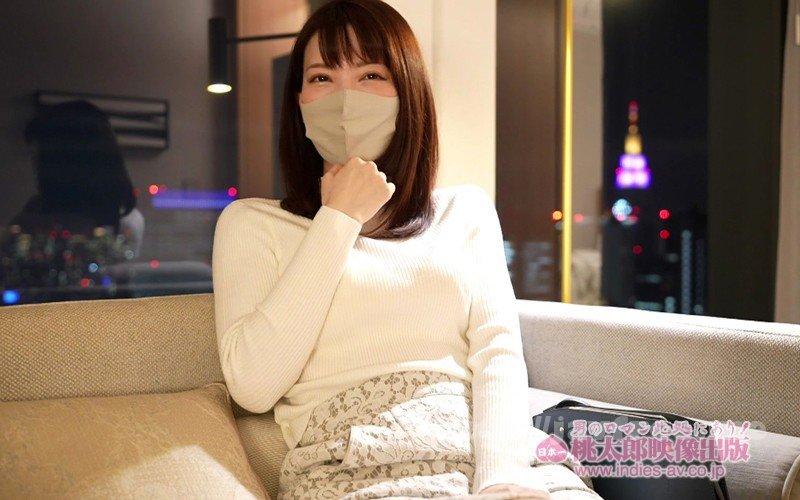 [HD][YMDD-225] 街角スナップ #東京マスク美女 ~マスク美人は本当に美人なのかを検証する~ - image YMDD-225-7 on https://javfree.me