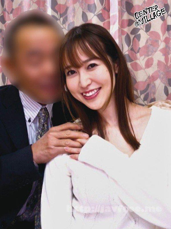 [YPAA-14] 胸糞注意 僕の妻が巨根に寝取られた件 篠田ゆう