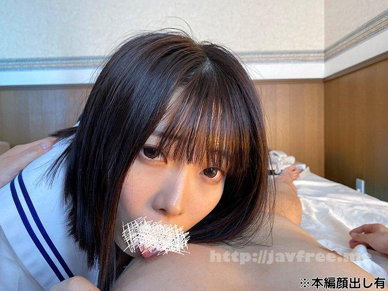 [YPY-009] 【VR】東京迷子 美少女collection 女子○生 あむ(仮名) - image YPY-009-11 on https://javfree.me