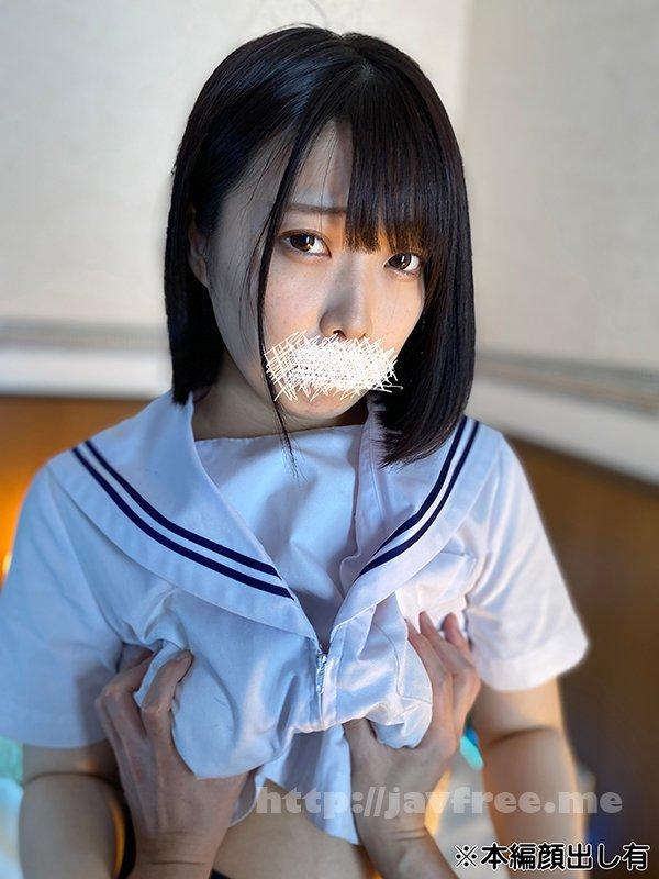 [YPY-009] 【VR】東京迷子 美少女collection 女子○生 あむ(仮名) - image YPY-009-7 on https://javfree.me