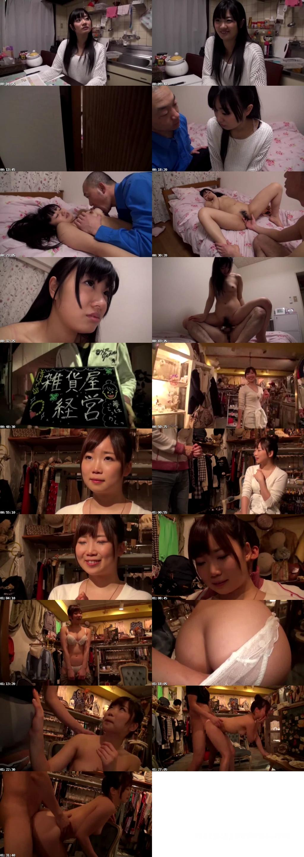 [YRH-039] 夢持ち素人応援企画 5 - image YRH-039b on https://javfree.me