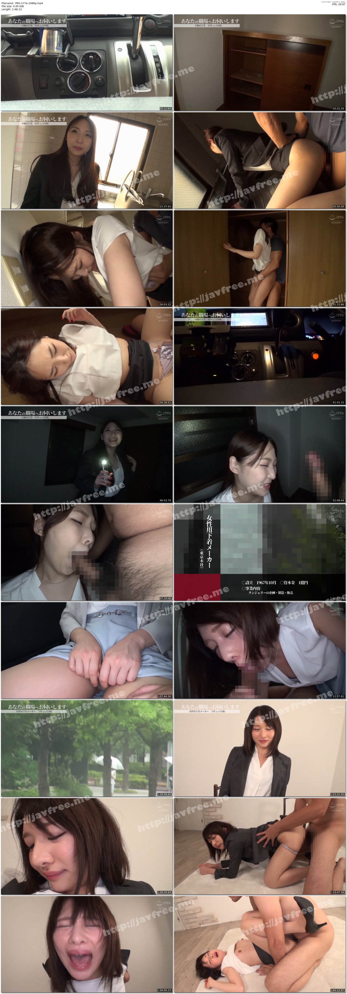 [HD][MWKD-5170] 17の御法度~独り占め(2)~/ちひろ - image YRH-177a-1080p on https://javfree.me