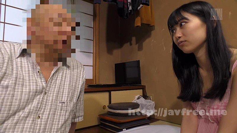 [HD][YSN-490] 『お父さん、エッチってなに?』と無邪気な娘の質問に、俺は真面目に答えようと奮起しすぎて勃起。それを興味津々で弄り倒す娘にたまらず射精したら、おいしそうにゴックンまでされてしまった件。 - image YSN-490-6 on https://javfree.me