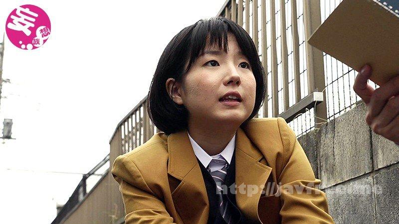 [HD][ZBES-042] 絶望エロス 僕は何のために今日、ここにいたの? 美咲ヒカル - image ZBES-042-1 on https://javfree.me