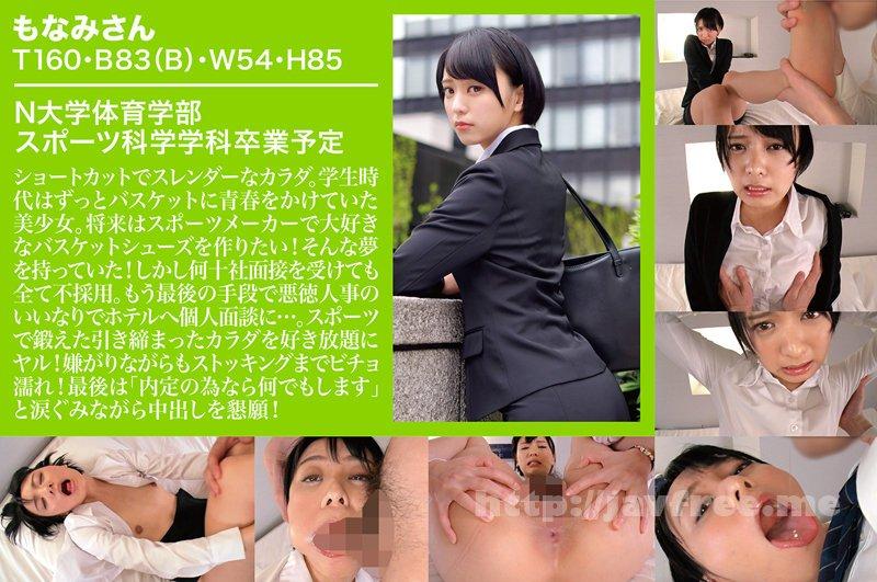 [HD][ZOCT-011] もなみさん(仮名) - image ZOCT-011-001 on https://javfree.me