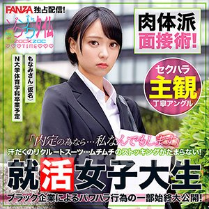 [HD][ZOCT-011] もなみさん(仮名) - image ZOCT-011 on https://javfree.me