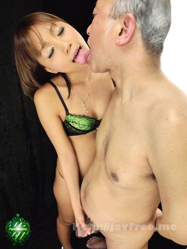 [HD][ZONO-020] 桜りおと老人の濃厚な接吻とSEX - image ZONO-020-6 on https://javfree.me