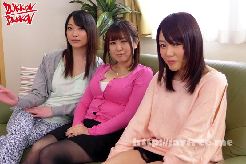 [ZUKO-051] 巨乳3姉妹が僕を奪い合う子作り - image ZUKO-051-2 on https://javfree.me