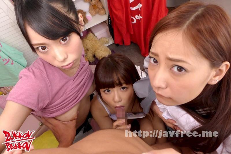 [ZUKO-065] うちの4人娘から睨まれ子作り - image ZUKO-065-19 on https://javfree.me