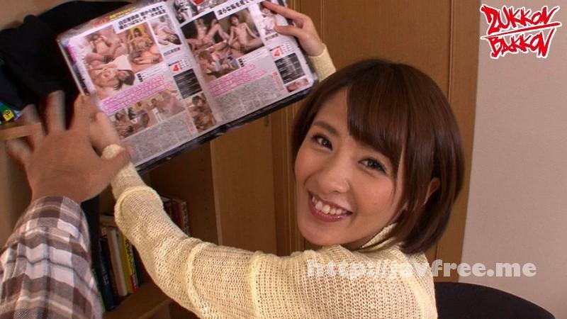 [ZUKO 069] 家庭教師3人に甘やかされながら子作り 神波多一花 森ななこ 夏目優希 ZUKO