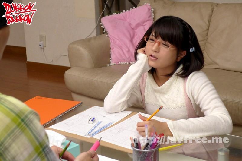 [ZUKO-078] 女えろまんが家達のアシスタントになったから子作り - image ZUKO-078-12 on https://javfree.me
