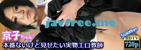 akibahonpo 7316 本番ないけど見せたい実物エロ教師 - image akiba-7316 on https://javfree.me