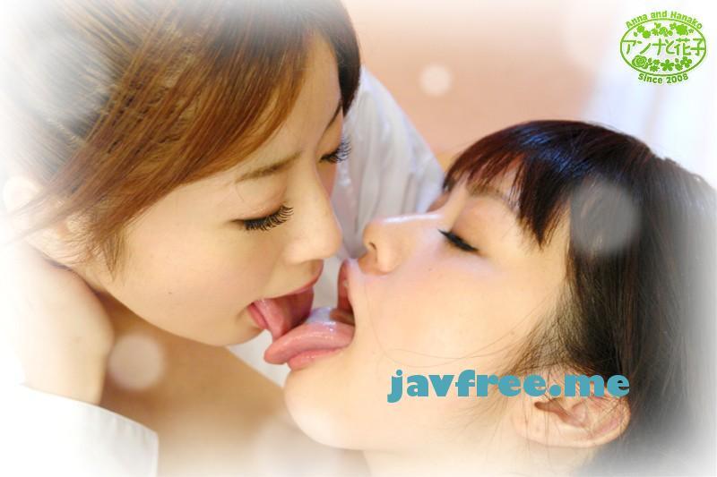 [ANND-105] 美少女レズビアン 愛内希 初美沙希 - image annd105g on https://javfree.me