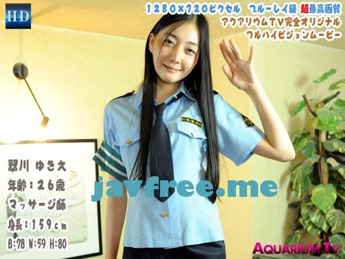 Aquarium 4180 Yukie Midorikawa - image aquarium on https://javfree.me