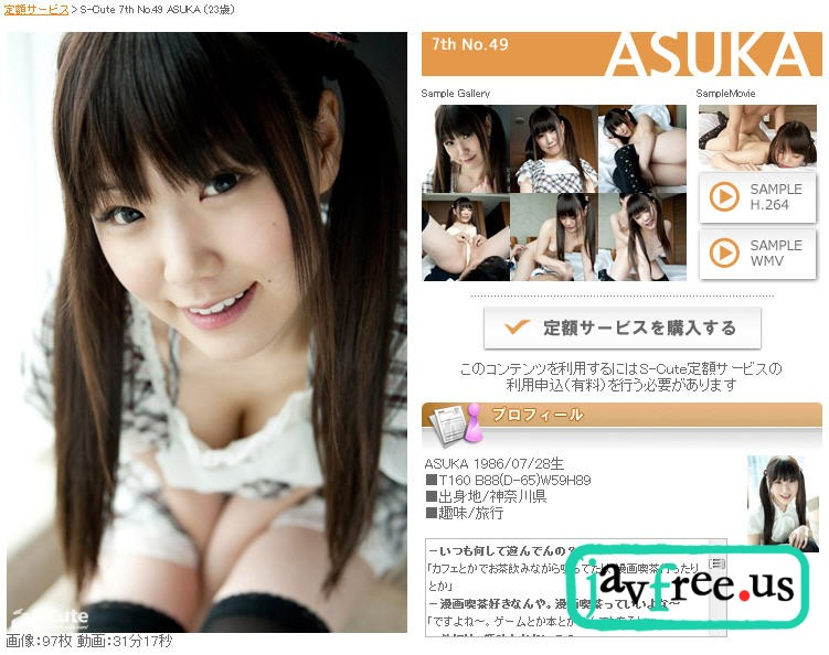 S-Cute 7th No.49 ASUKA - image asuka on https://javfree.me